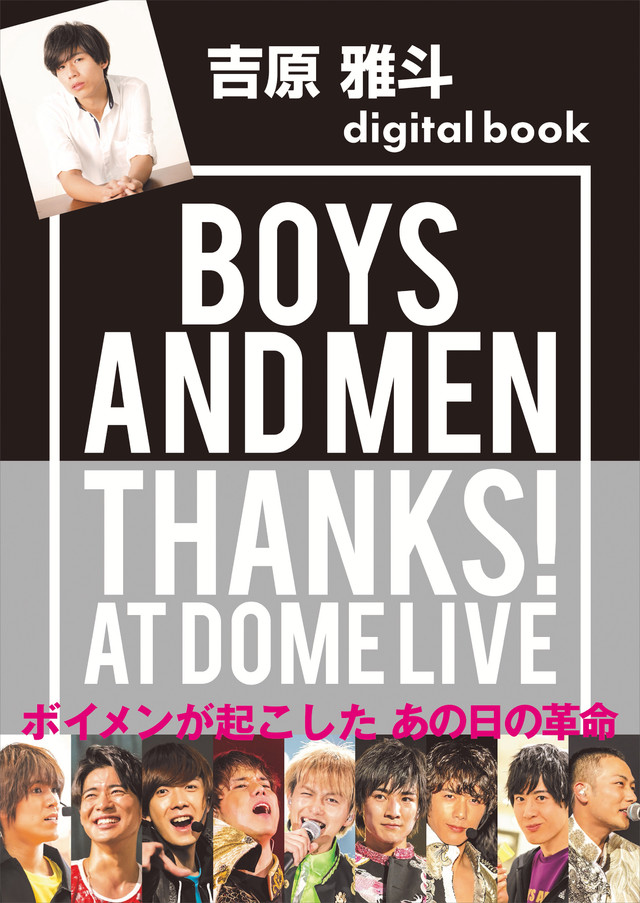吉原雅斗デジタル版 BOYS AND MEN THANKS! AT DOME LIVE