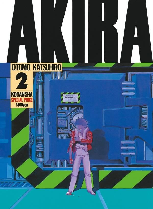 AKIRA(2)