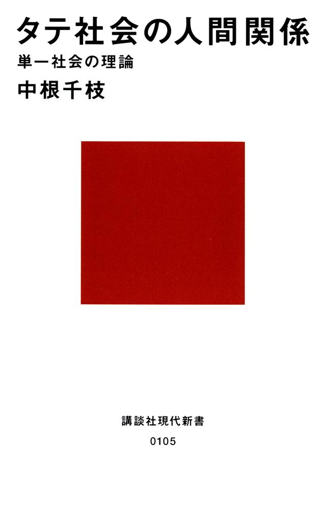 「嵐」は日本のタテ社会を超えたのか? 韓国「演技ドル」との違い。