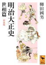 古き日本を知るということではなく、今の私たちの位置を映し出す助けになるものなのです