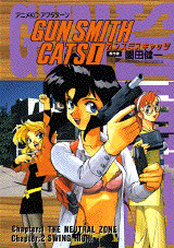 GUN SMITH CATS(1)