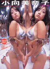 小向美奈子『18歳・解禁』