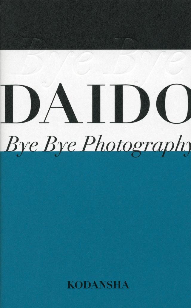 Bye Bye Photography