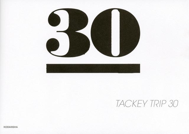 TACKEY TRIP 30