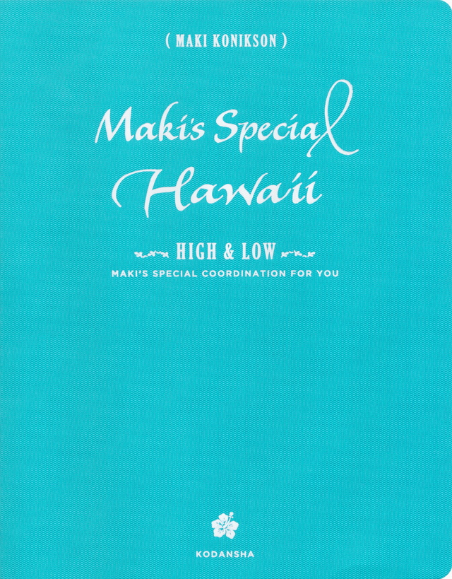 Maki's Special Hawaii HIGH&LOW