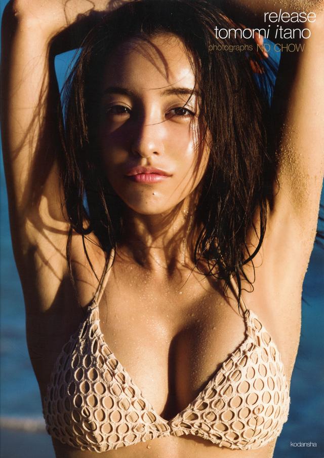 板野友美写真集「release」