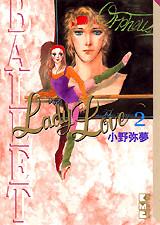 Lady Love(2)