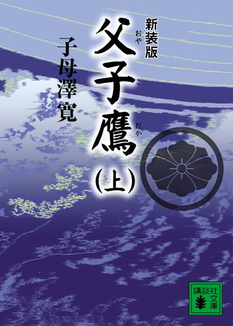 この本はぜひ江戸の古地図を横に置いて読んでほしいと思います。
