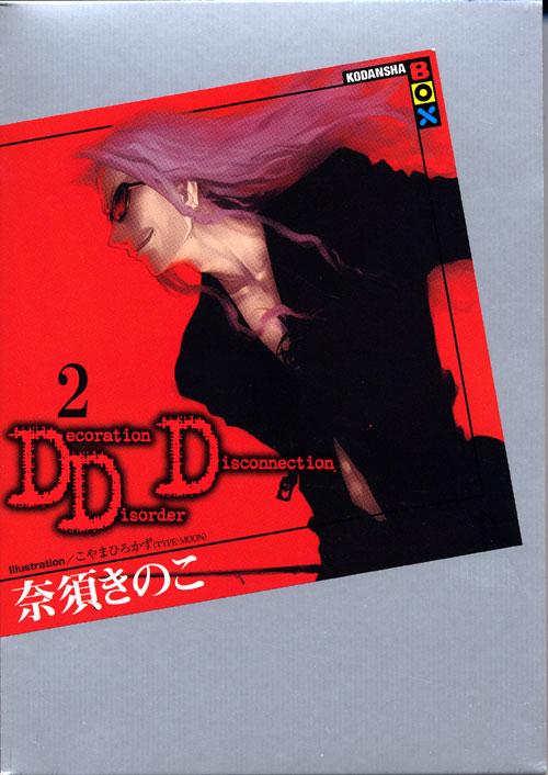 DDD(2)