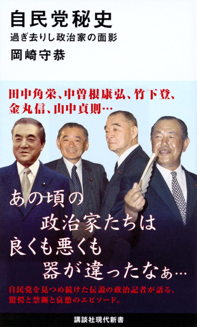 麻生太郎さん、労働組合連合に苦言 「あんたら選挙で野党応援してる癖に陳情は自民。あほくさ。辞めたら?」  [373996372]->画像>18枚
