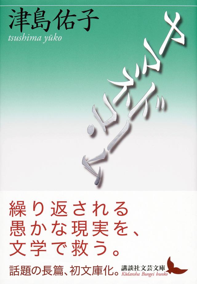 ヤマネコ・ドーム