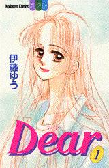 Dear(1)