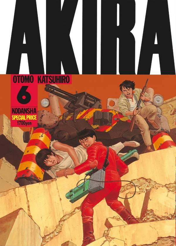 AKIRA(6)