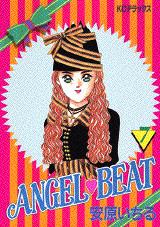 ANGEL BEAT(7)