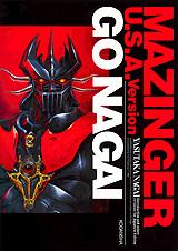 MAZINGER U.S.A Version