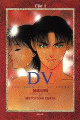 DV(1)