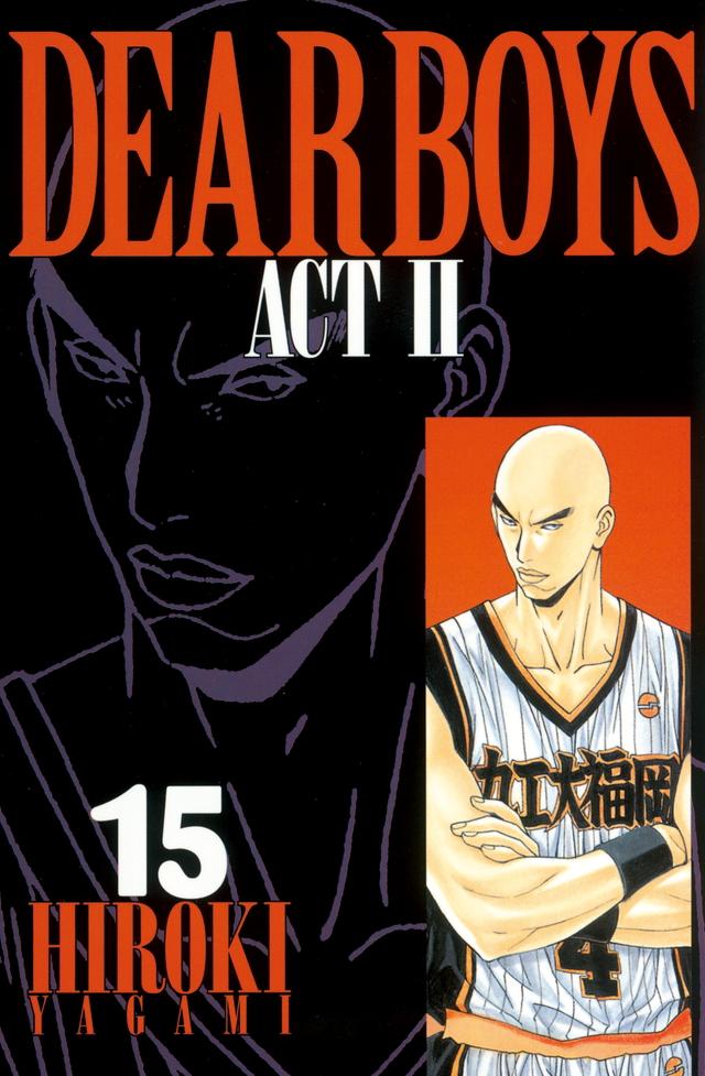 DEAR BOYS ACT2(15)