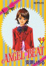 ANGEL BEAT(14)