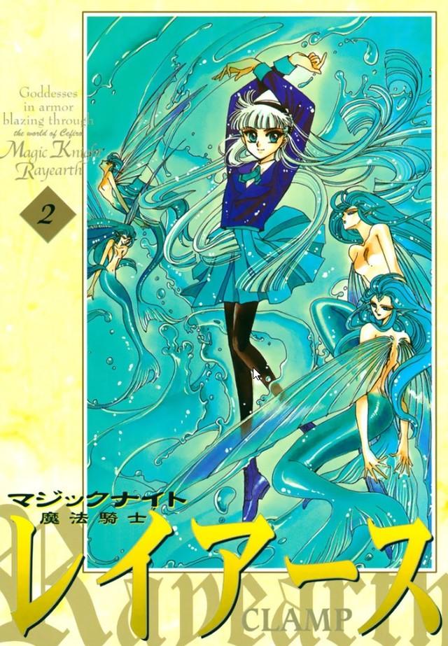 魔法騎士レイアース 新装版(2)