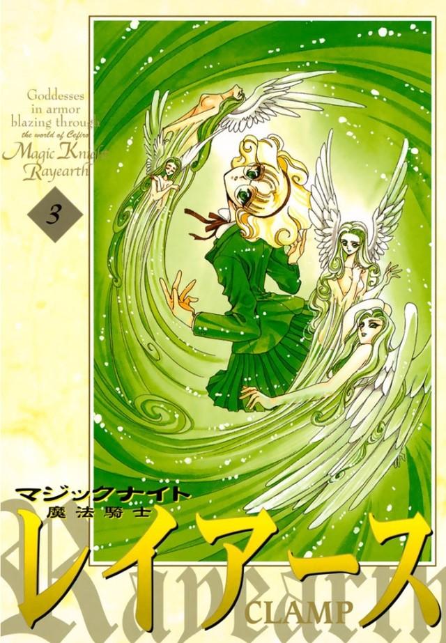 魔法騎士レイアース 新装版(3)<完>