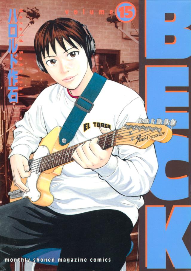 BECK(15)