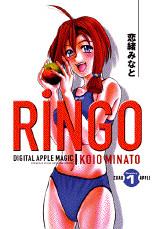 RiNGO(1)