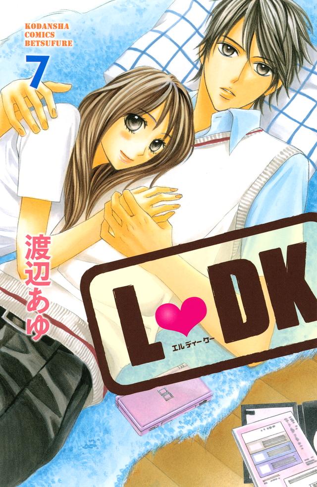 L DK(7)
