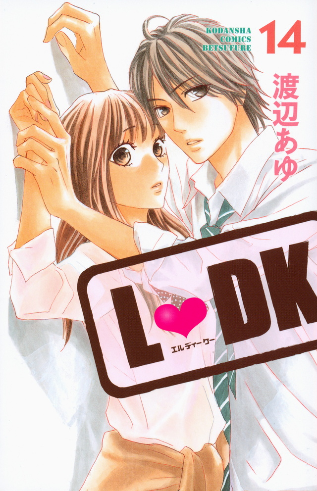 L DK(14)