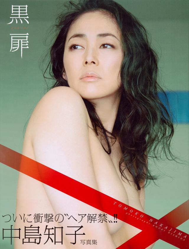中島知子写真集『黒扉 KOKUHI』