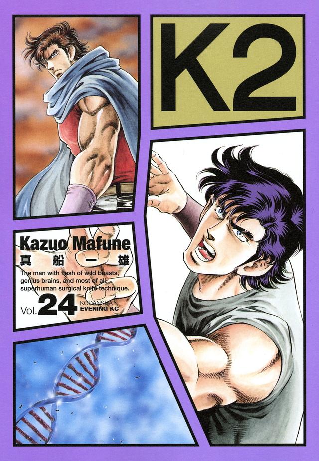 K2(24)