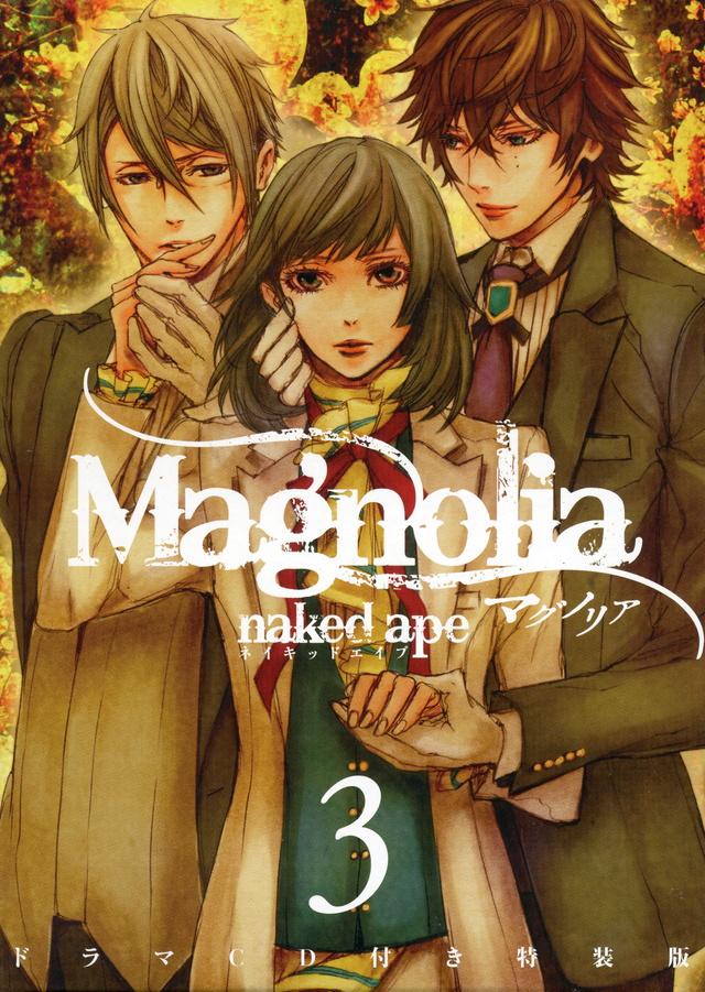 CD付き Magnolia (3)特装版