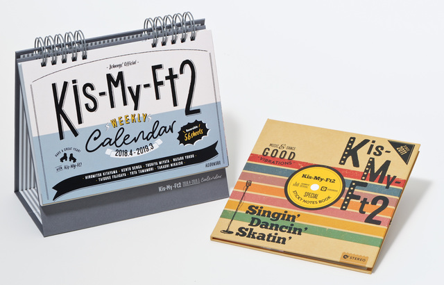 Kis-My-Ft2 2018.4-2019.3 オフィシャルカレンダー
