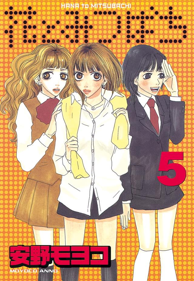 花とみつばち(5)
