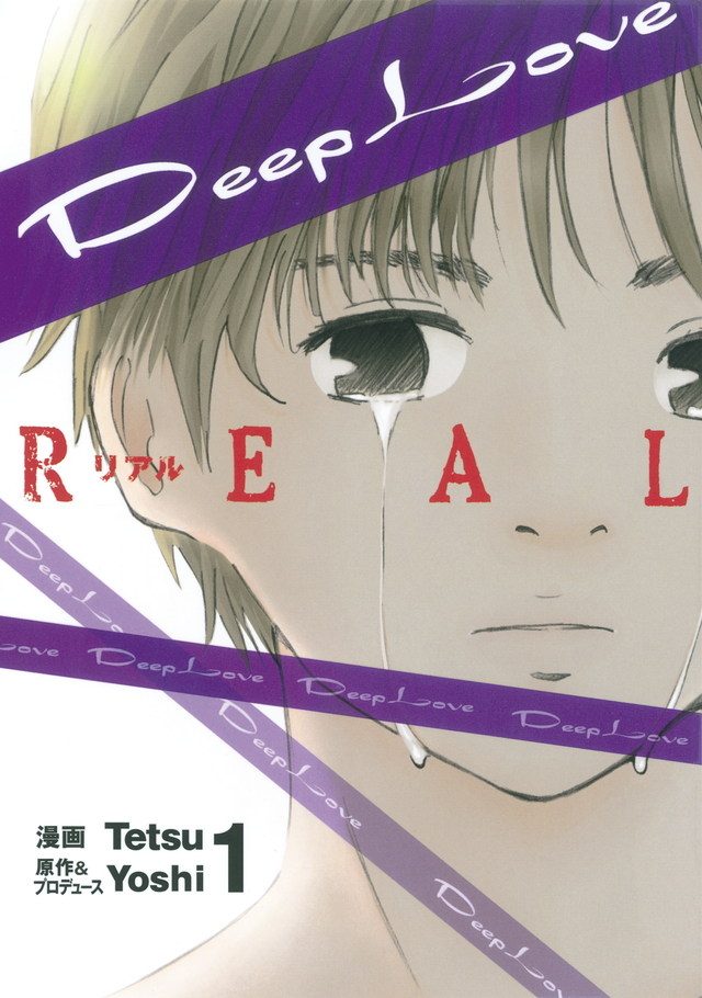 Deep Love [REAL]