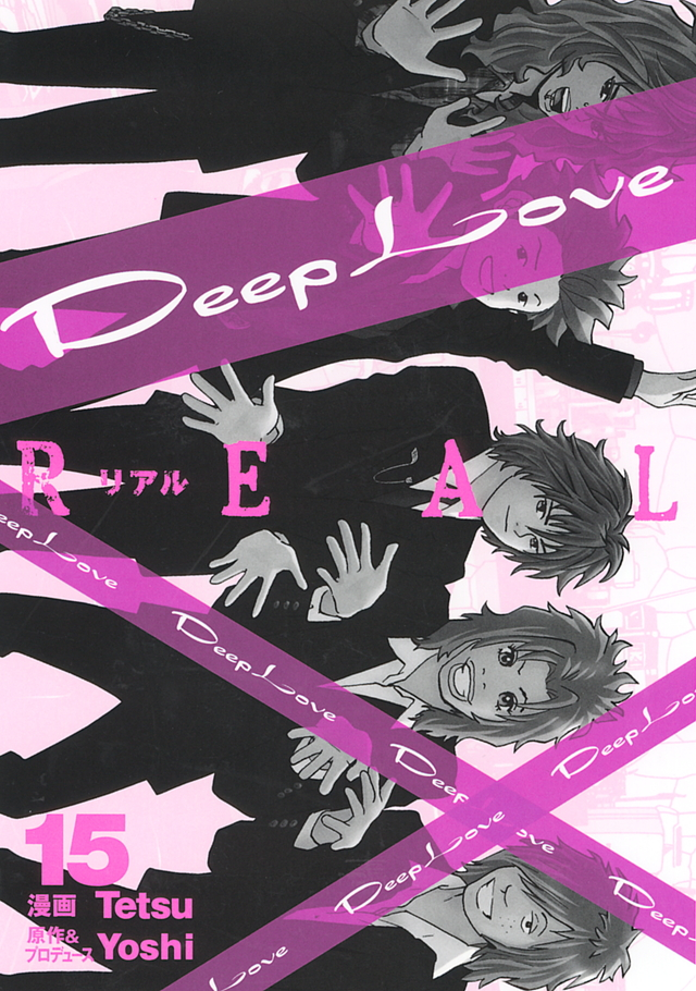 Deep Love [REAL](15)
