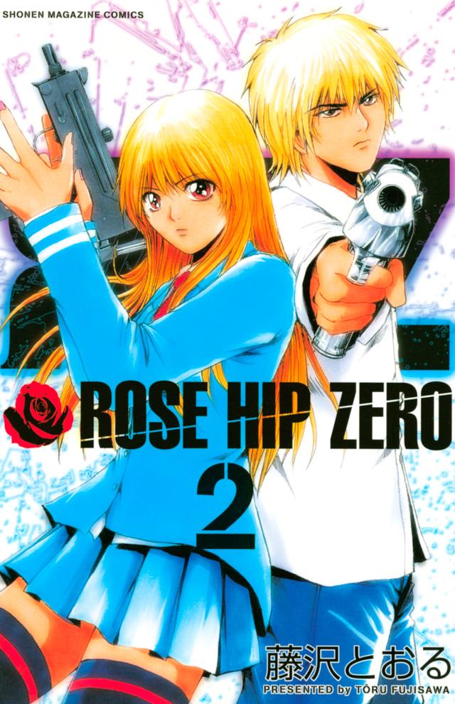 ROSE HIP ZERO(2)