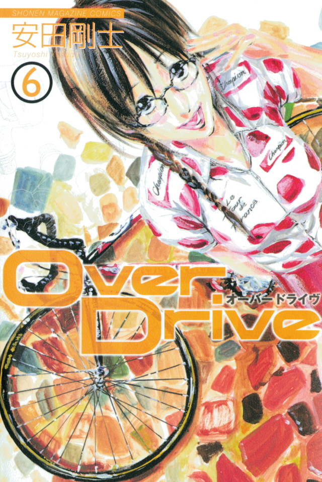 OverDrive(6)