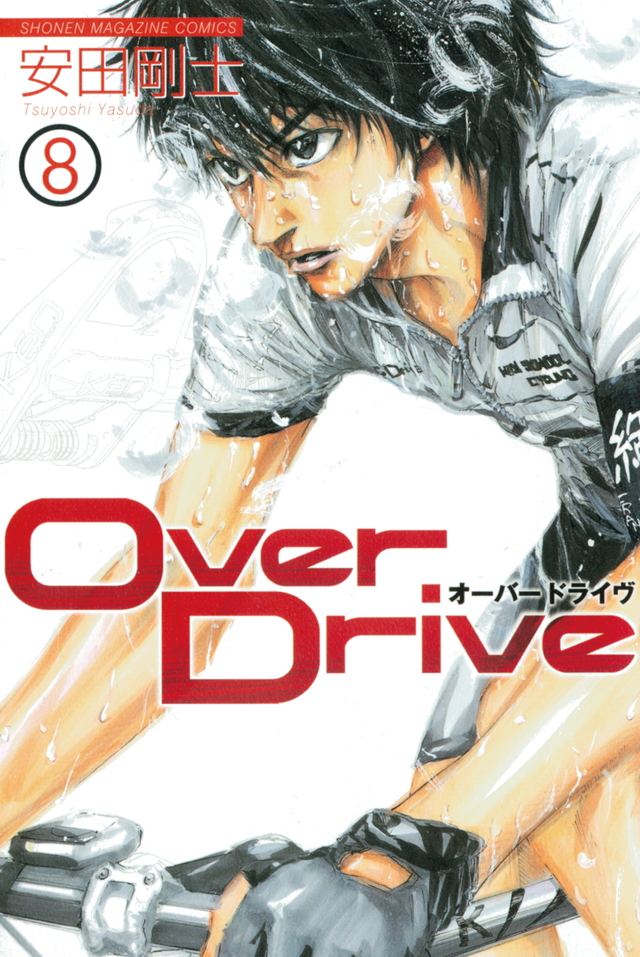 OverDrive(8)