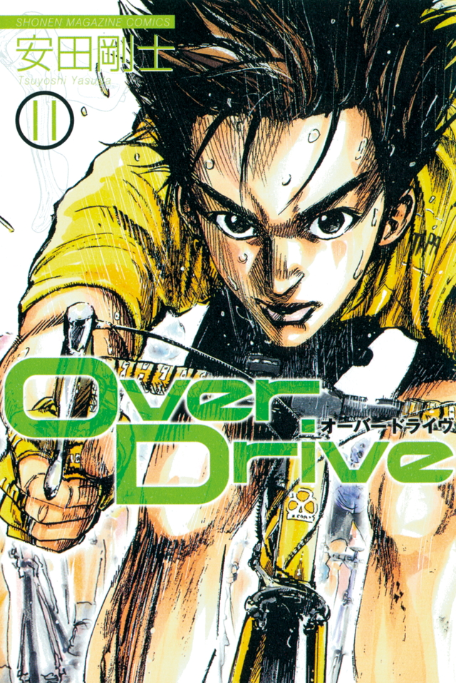 OverDrive(11)