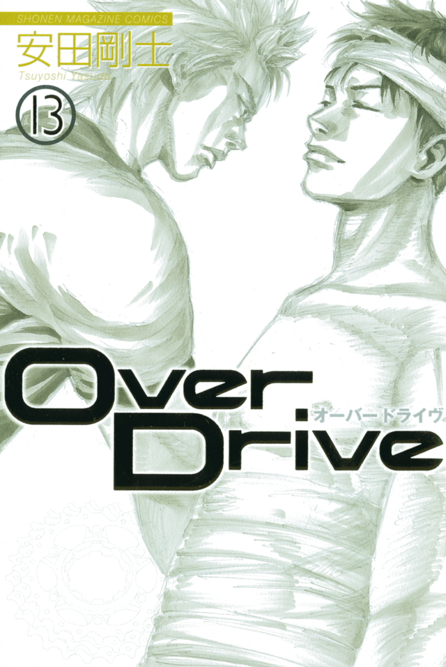 OverDrive(13)