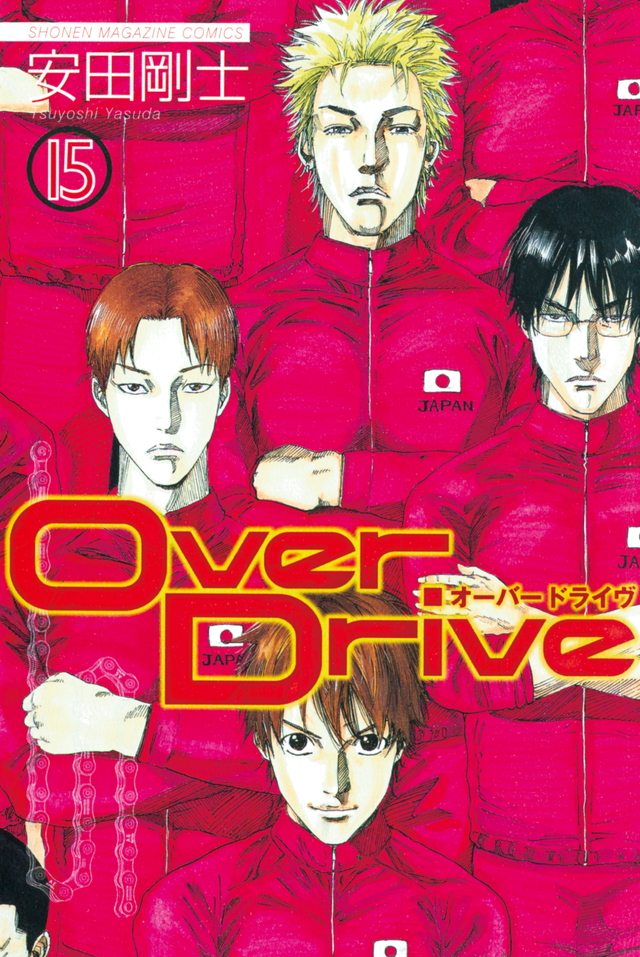 OverDrive(15)