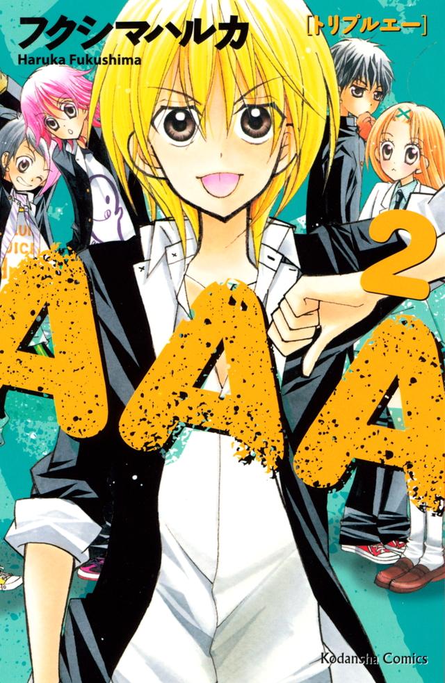AAA(2)