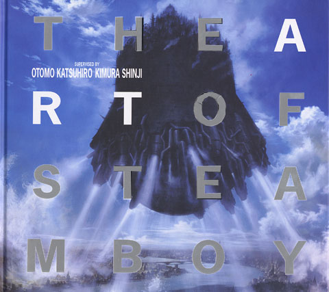 THE ART OF STEAMBOY