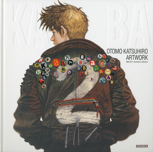 OTOMO KATSUHIRO ARTWORK KABA2