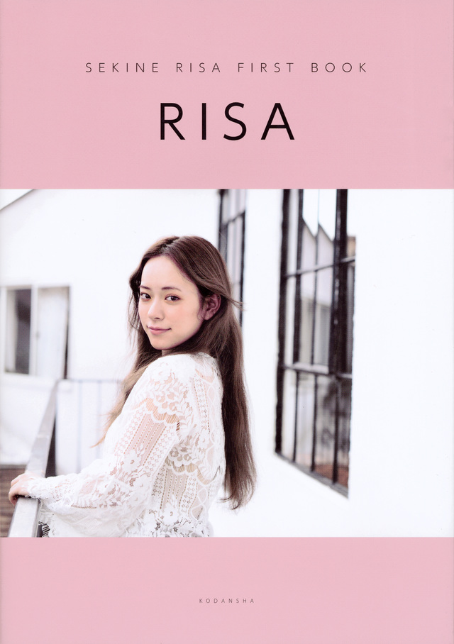 Sekine Risa First Book Risa