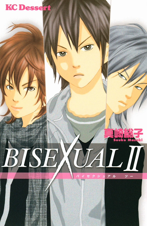 BISEXUAL(2)