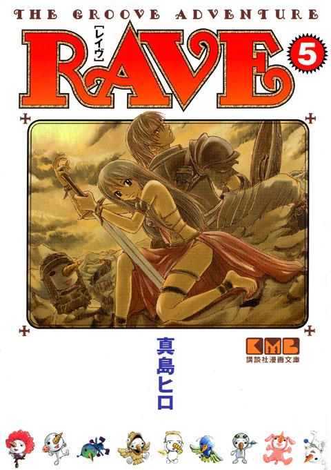 RAVE(5)