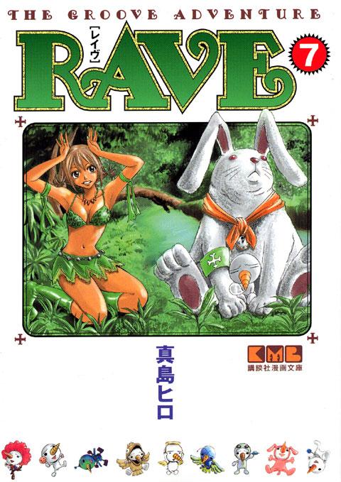 RAVE(7)