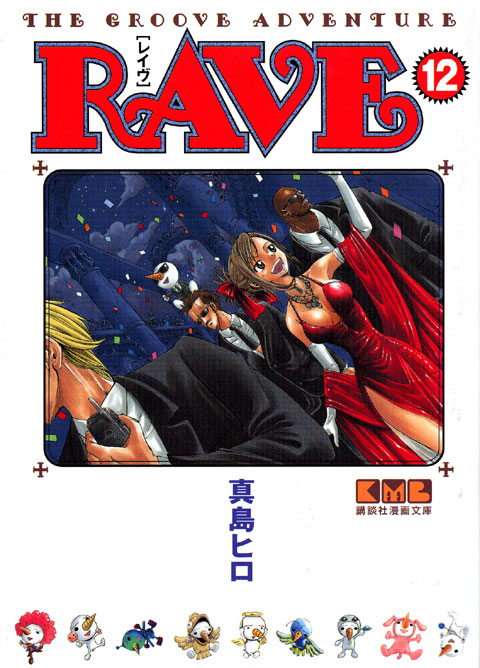 RAVE(12)