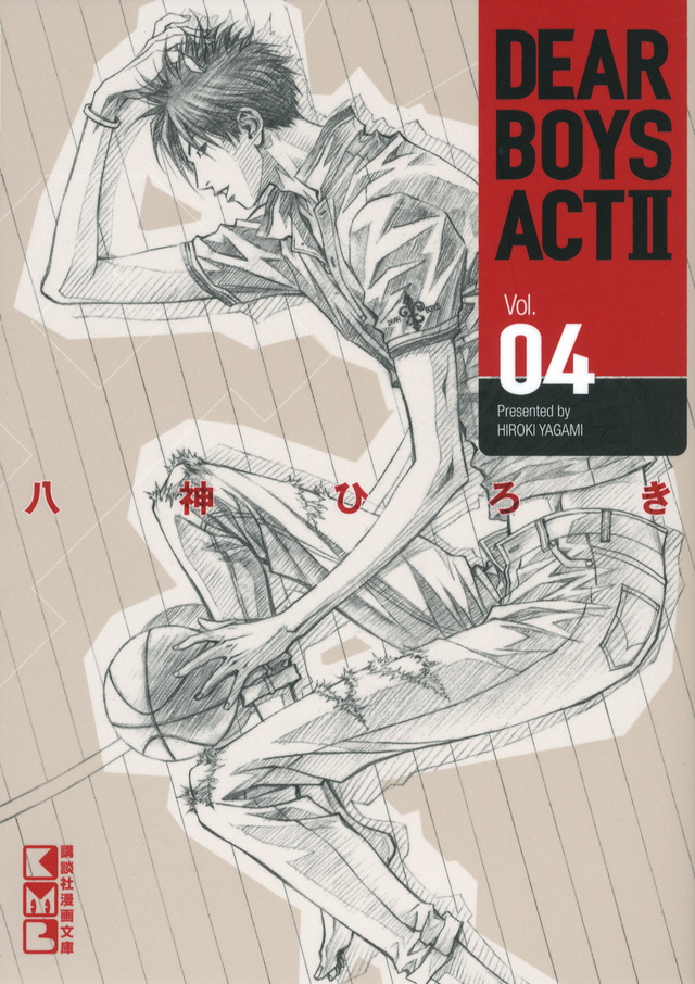 DEAR BOYS ACT2(4)
